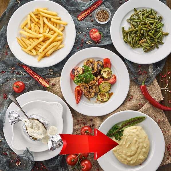 Доставка Картофельного Пюре с Дорблю и Ананасом | Таверна Онейро