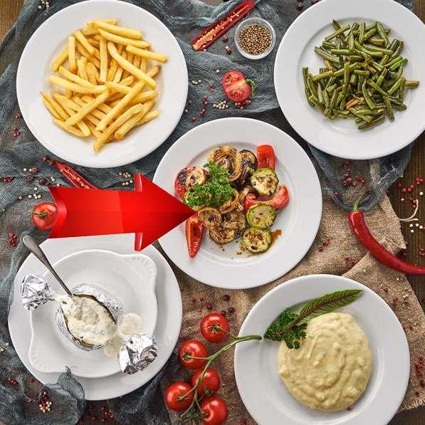 Закажите доставку из ресторана Овощей Гриль   Таверна Онейро