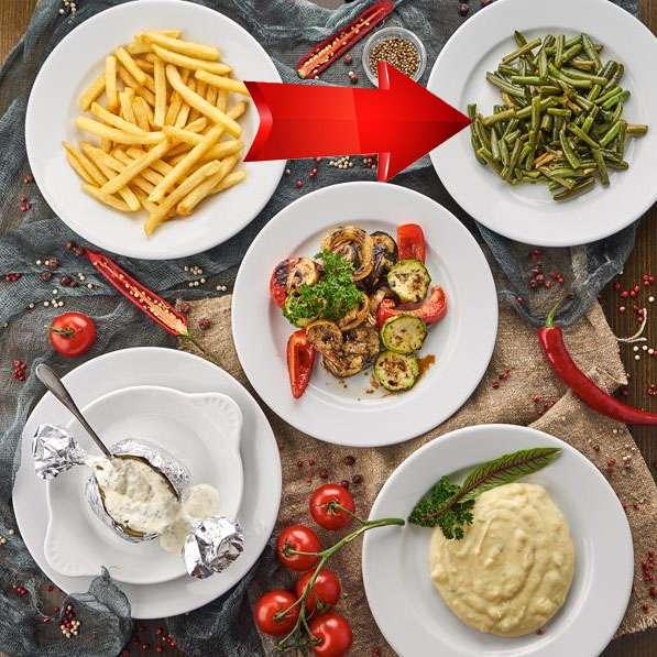 Закажите доставку из ресторана Фасоли Спаржевой | Таверна Онейро