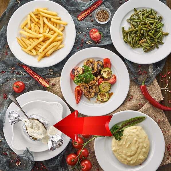 Закажите доставку из ресторана Картофеля Печеного | Таверна Онейро